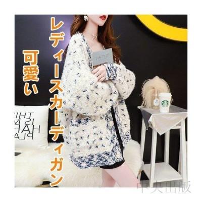 レディース  コート 上着 ファッション 女子 流行 かわいい おしゃれ 韓国風 通勤通学