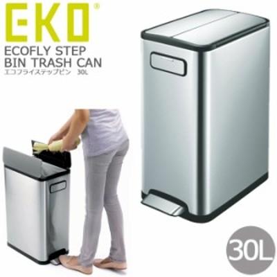 両開き ステップ式 ゴミ箱 フタ付き ペダル EKO エコフライ ステップビン 30L ごみ箱 ふた付き 収納便利 移動 ダスト