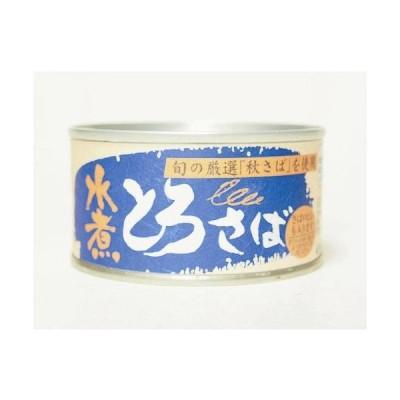 千葉産直 とろさば(水煮)180g缶