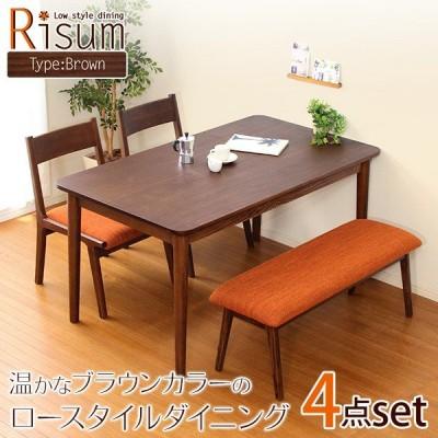 ダイニング4点セット(テーブル+チェア2脚+ベンチ)ナチュラルロータイプ 木製アッシュ材 リスム YOG