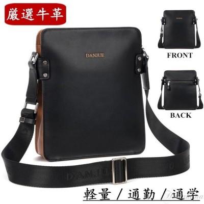 バッグ メンズ ショルダーバッグ メンズ 牛革 縦式 斜め掛け ipad収納 通勤 通学 ビジネスバッグ 散歩バッグ