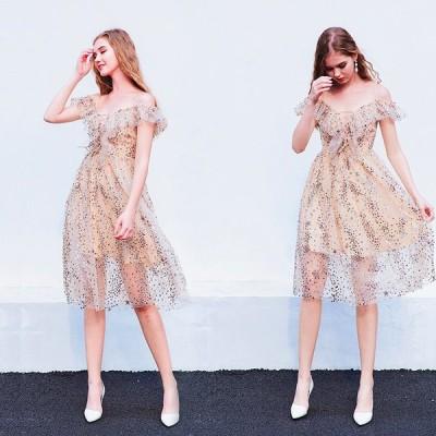 カラーミニドレス 結婚式 安い カクテルドレス マーメイド 二次会 発表会 演奏会 大きいサイズ パーティードレス ロングドレス 前ミニ イブニングドレス