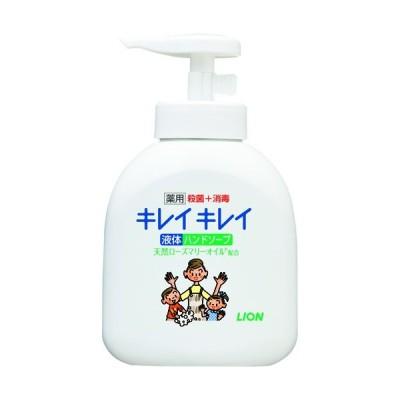 ライオン(LION) キレイキレイ 薬用液体ハンドソープ 250ml シトラスフルーティの香り 医薬部外品(4903301176817)