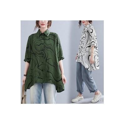春夏新作 ファッション 人気ワイシャツ グリーン ホワイト2色展開