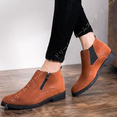 ショートブーツ メンズ サイドジップ ビジネスシューズ ブーツ おしゃれ サイドジッパー シューズ メンズブーツ フォーマル 紳士靴 防水 イングランド風