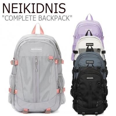 ネイキドニス リュック NEIKIDNIS COMPLETE DAYPACK コンプリート バックパック LAVENDER BLACK GRAY PINK IVORY LIGHT NAVY 054CPB01/03/04/06/540 バッグ