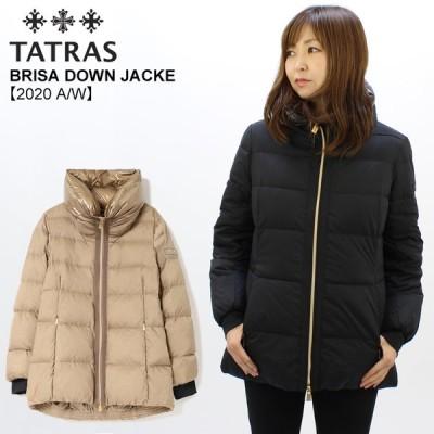 タトラス TATRAS BRISA DOWN JACKET ダウンジャケット アウター コート パッカブル レディース 2020 A/W  送料無料  正規品 [DD]
