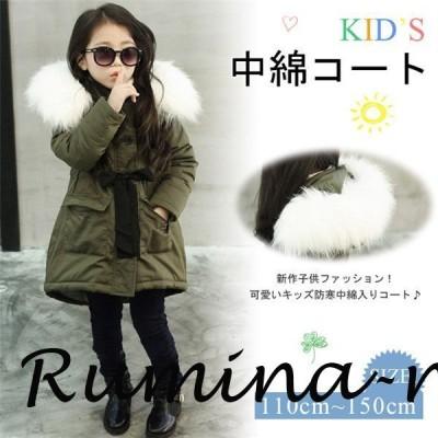 超paypay祭り  中綿コート 女の子 KID'S ジップアップパーカー アウター キッズ ジュニア ロング丈 ミリタリー風