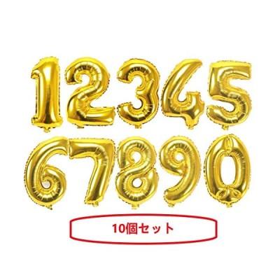 Shiseikokusai 数字 「0~9」40cm ゴールドアルミ風船 誕生日パーティーバルーン 写真撮影 10個セットゴールド(shuz