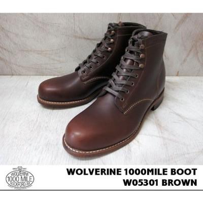 ウルヴァリン 1000マイルブーツ ブラウン ホーウィン クロムエクセル レザー w05301