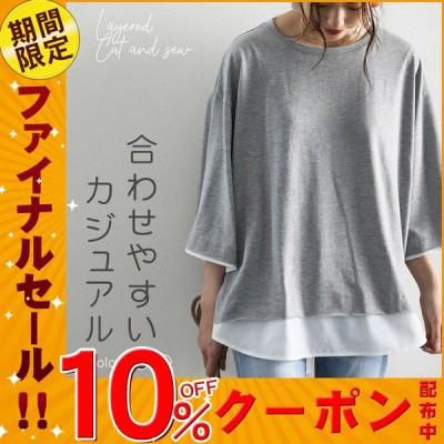 Tシャツ レディース 半袖 重ね着風 ゆったりシルエット レイヤード風 tシャツ レディース 七分丈 親子コーデ 春 夏 カジュアル 無地おしゃれ シンプル