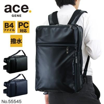 ace.GENE(エースジーン) GADGETABLE WB(ガジェタブルWR) ビジネスリュック 3WAY ビジネスバッグ ショルダーバッグ B4 PC収納 撥水 55545 メンズ 送料無料