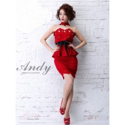 Andy ドレス AN-UK085 セットアップ ミニドレス andyドレス アンディドレス クラブ キャバ ドレス パーティードレス