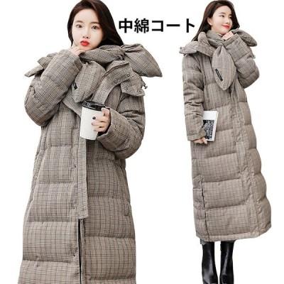 ブリットチェック レディース 中綿コート ロングコート 綿入り 中綿 チェック柄 ロング丈 厚手 あったか 暖かい 防寒対策 ボリューム