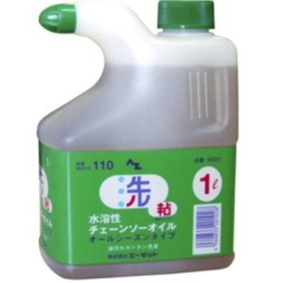 AZ エーゼット 水溶性チェーンソーオイル 1L [W201]