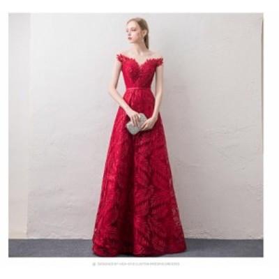 パーティードレス オフショルダー ウエディングドレス 20代30代40代 ロング丈 結婚式 ワンピース フォーマルドレス お呼ばれ服 大きいサ