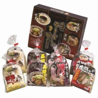 エン・ダイニング 九州ラーメン味めぐり 8食 KK-20(支社倉庫発送品)