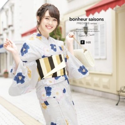 浴衣セット レディース レトロ 浴衣セット 大人 3点セット グレー ベージュ 青 黄色 椿 縞 綿麻 半幅帯 女性 ボヌールセゾン フリー