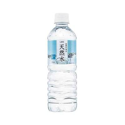 ライフドリンクカンパニー 自然の恵み天然水 500ml ×24本