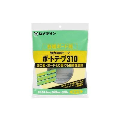 セメダイン ボードテープ310 1.1mm×20mm×10m TP-754