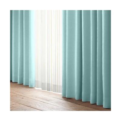 [100×135]カーテンセット 4Pショット ターコイズ4枚入 裏地付きカーテン