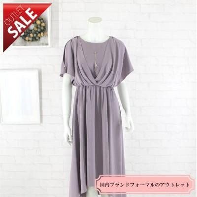 56%OFF ドレス セール 袖あり 結婚式ドレス 二次会 ロング |バタフライスリーブのテールカットドレス(ラベンダー)