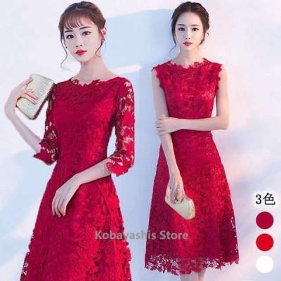 結婚式ドレスレースワイン赤ゲストドレスノースリーブ5分袖2タイプ赤レースドレスミモレ丈パーティードレス二次会お呼ばれドレス