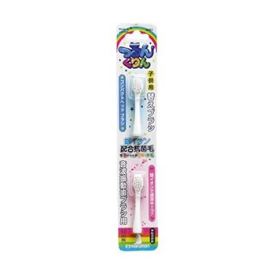 つるんくりん 音波振動歯ブラシ 子供用 替えブラシ JK003