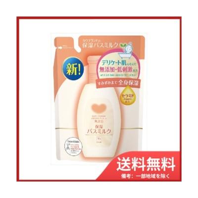 【送料無料】カウブランド 無添加バスミルク 替480ML