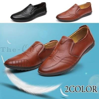 紳士靴 ローファー レザー メンズ 靴 スリッポン フラットシューズ ビジネスシューズ 疲れない メンズ 革靴 通勤 シューズ