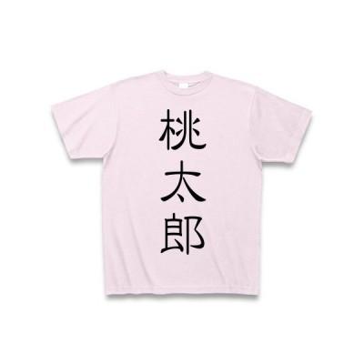 桃太郎 Tシャツ Pure Color Print(ピーチ)