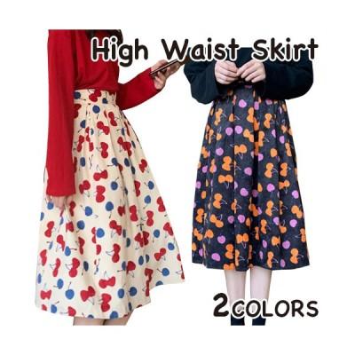 スカート ロング丈 フレアスカート フルーツ さくらんぼ 春夏 レディース かわいい ホワイト ブラック フリーサイズ