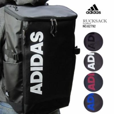 アディダス リュックサック adidas リュック デイパック 62792 メンズ 男性