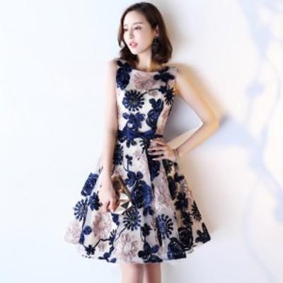 パーティー ドレス ミモレ丈 結婚式 お呼ばれ ワンピース 花柄 フレア mme4247