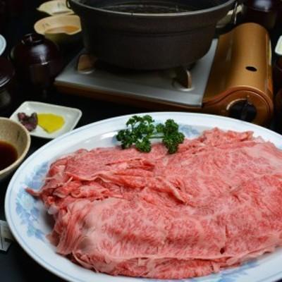 松阪牛しゃぶしゃぶ 肩肉 モモ肉 200g 国産 和牛 しゃぶしゃぶ用 牛肉 冷凍 ブランド牛 お祝い スライス肉 三重県