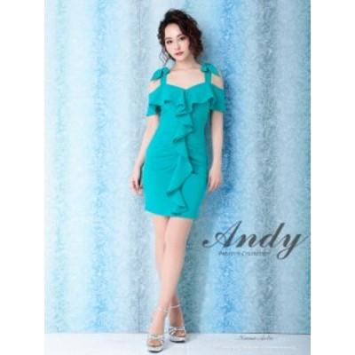 Andy ドレス AN-OK2143 ワンピース ミニドレス andyドレス アンディドレス クラブ キャバ ドレス パーティードレス