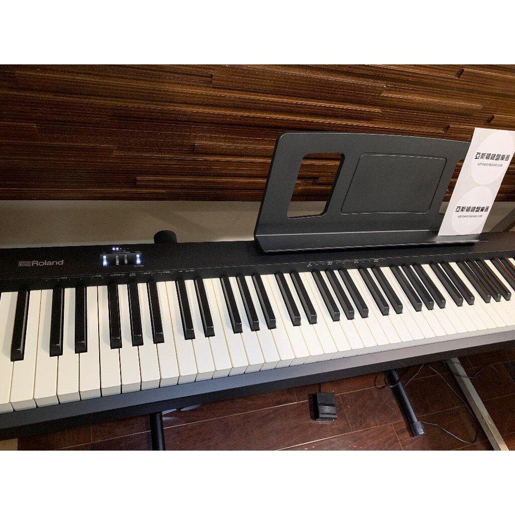 Roland FP10 88鍵電鋼琴 +X琴架+X琴椅+防塵套+踏板+耳機 免運無息分期[亞斯頓鍵盤樂器] FP-10
