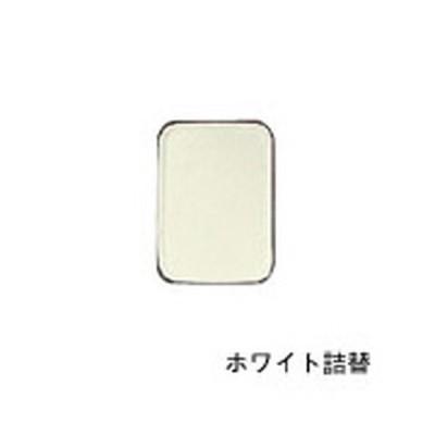 ピュアアイカラー(アイシャドウ)レフィル(詰替)ホワイトリマナチュラル【宅配便のみ】