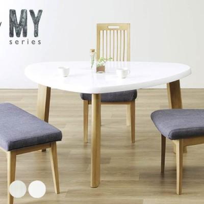 ダイニングテーブル 変形 A 130幅 鏡面 UV塗装 おしゃれ 北欧