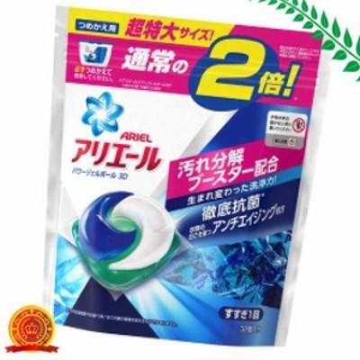 アリエール ジェルボール 抗菌 洗濯洗剤 詰め替え 超特大 32個入[代引選択不可]