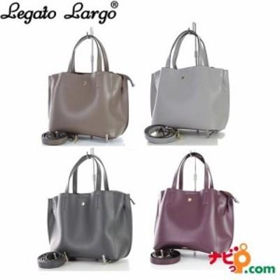 Legato Largo かるいかばん 2WAY トートバッグ LH-P0002 レガートラルゴ 軽量 十川鞄 かばん 合皮 シンプル おしゃれ 大人 大容量 ビジネ