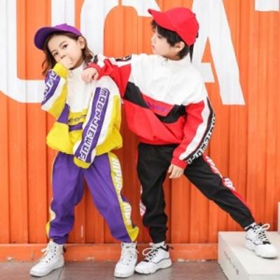 キッズ ダンス衣装 ヒップホップ HIPHOP セットアップ 男の子 女の子 子供用 ジャズダンス トップス 長袖 ダンスパンツ 練習着 体操服xh0