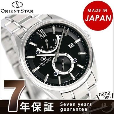 オリエントスター コンテンポラリー スモールセコンド 40mm 自動巻き RK-HK0003B Orient 腕時計