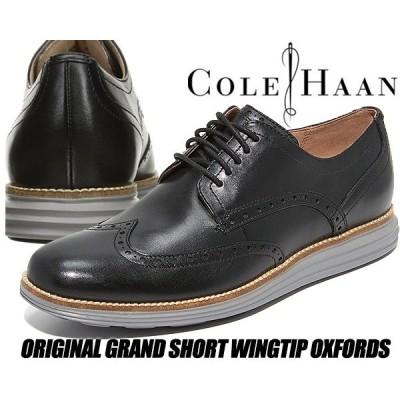 COLE HAAN ORIGINAL GRAND SHWNG black/ironstone コールハーン メンズ 靴 走れる ビジネスシューズ カジュアル ドレス ウイングチップ ブラック