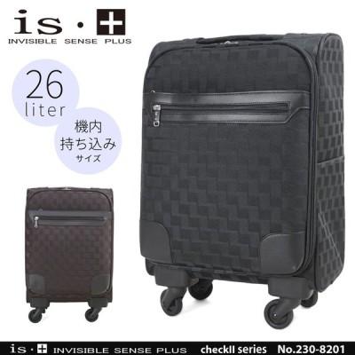 キャリーケース スーツケース 機内持ち込み is・+ アイエスプラス CheckII チェック2 キャリーバッグ TSAロック 4輪 ソフト 外ポケットあり