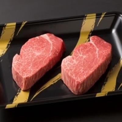 オガタが贈る【牛匠・小形牧場牛ヒレステーキ 400g】(特製ステーキ醤油付き)