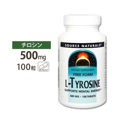 L-チロシン 500mg100粒 ソースナチュラルズ