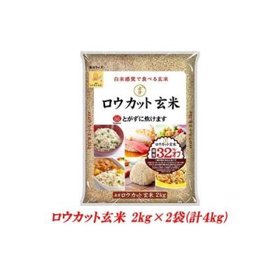 『NHK おはよう日本 まちかど情報室』で紹介された話題商品!東洋ライス 金芽米 ロウカット玄米 2kg×2袋(計4kg) /ローカット/