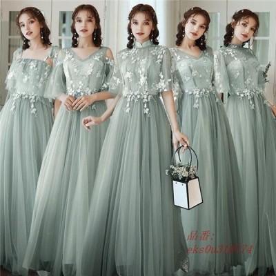 パーティードレス ロングドレス 締め上げタイプ レースドレス 編み上げドレス レディース 袖あり 緑