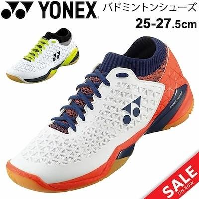 バドミントンシューズ メンズ ミッドカット 3E設計 ヨネックス YONEX パワークッション エクリプション Z ミッド /25-27.5cm 競技 靴 POWER /SHBELSZMD